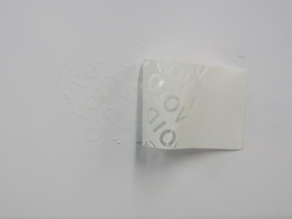 สติ๊กเกอร์วอยด์รับประกันสินค้าสีขาว