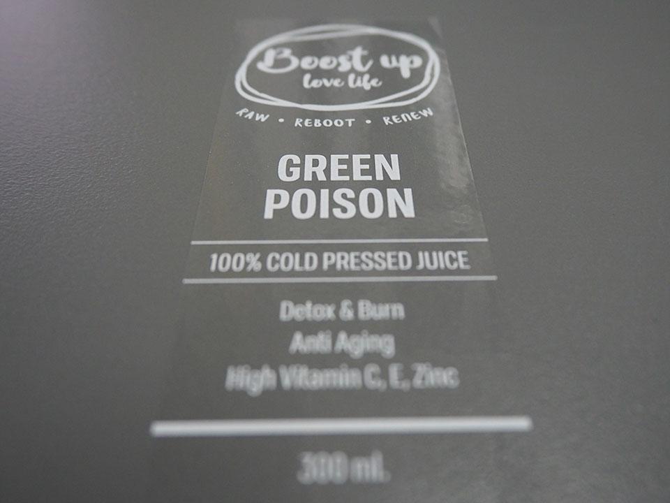สติ๊กเกอร์ใสติดขวดน้ำผลไม้-พิมพ์หมึกขาว