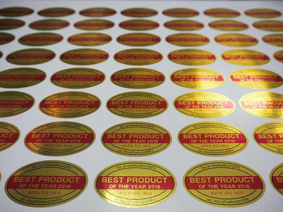 สติ๊กเกอร์ฟอยล์ทอง-Best-Product