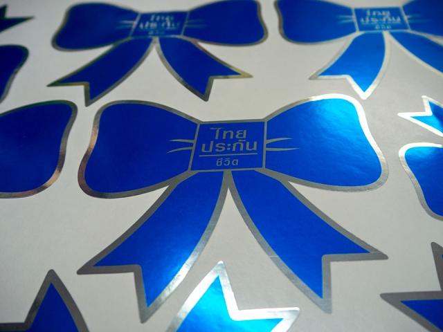 สติ๊กเกอร์ฟอยล์เงินเงา-พิมพ์สีฟ้าเข้ม